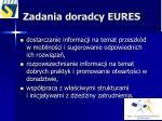 zadania doradcy eures1
