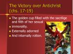 the victory over antichrist chs 17 192