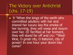 the victory over antichrist chs 17 1934