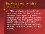 the victory over antichrist chs 17 1935