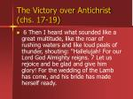 the victory over antichrist chs 17 1956
