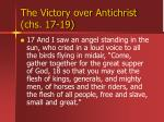 the victory over antichrist chs 17 1966