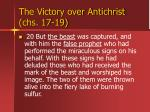 the victory over antichrist chs 17 1969