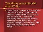 the victory over antichrist chs 17 198