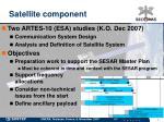 satellite component