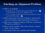 patching an alignment problem1