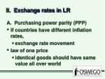 ii exchange rates in lr