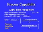 process capability8
