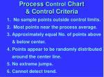 process control chart control criteria