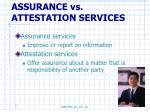 assurance vs attestation services