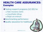 health care assurances examples