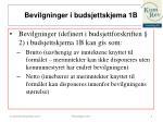 bevilgninger i budsjettskjema 1b