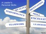 a leader s personal skills
