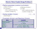 electric motor family design problem i