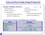 universal motor family design problem ii