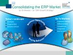 consolidating the erp market