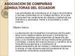 asociacion de compa ias consultoras del ecuador