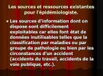 les sources et ressources existantes pour l pid miologiste