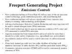 freeport generating project emissions controls