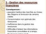 3 gestion des ressources financi res1