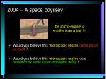 2004 a space odyssey3