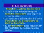 b les arguments11