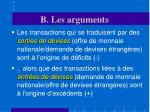 b les arguments13