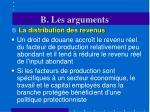 b les arguments27