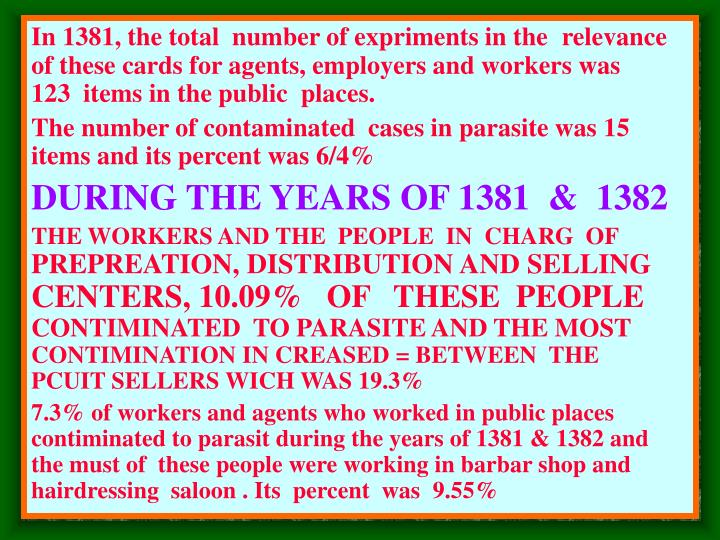 In 1381, the total  number of expriments in the