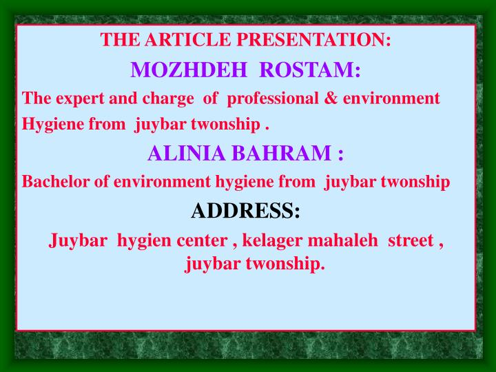 THE ARTICLE PRESENTATION: