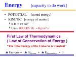 energy capacity to do work