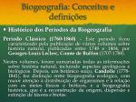 biogeografia conceitos e defini es13