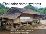 thai solar home systems