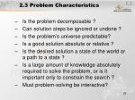 2 3 problem characteristics