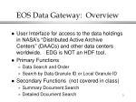 eos data gateway overview