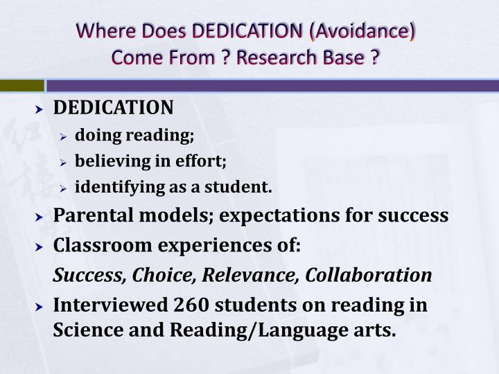 Where Does DEDICATION (Avoidance)