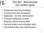 che 361 biochemistry non content goals