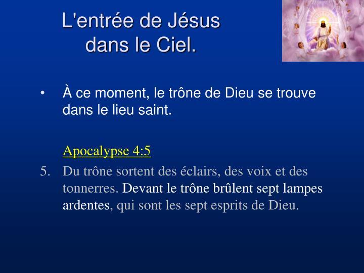 L'entrée de Jésus