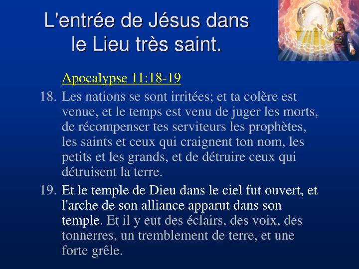 L'entrée de Jésus dans