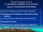 broad grading criteria 5 teaching learning evaluation quality assurance processes