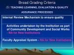 broad grading criteria 5 teaching learning evaluation quality assurance processes1