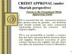credit approval under shariah perspective