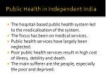 public health in independent india5
