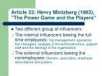 article 33 henry mintzberg 1983 the power game and the players
