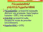 f condabilit st rilit hypofertilit