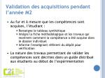 validation des acquisitions pendant l ann e m2