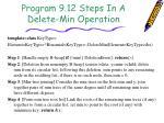 program 9 12 steps in a delete min operation