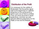 distribution of the profit