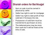 shariah orders for bai muajjal