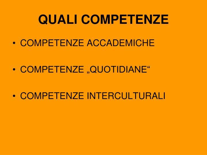Quali competenze
